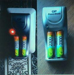 Зрадник для акумуляторів