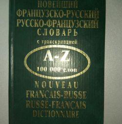 dicționar