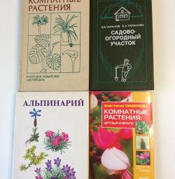 Books for florists and gardeners, gardener