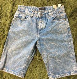 Bershka new men's shorts