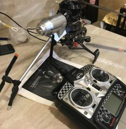 Remote control for helicopter