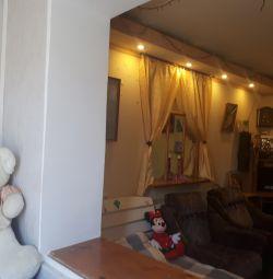 Διαμέρισμα, 2 δωμάτια, 50μ²