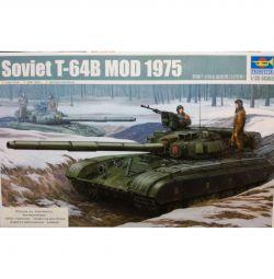 Т-64Б образца 1975 года Советский основной танк