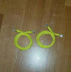 LAN cable for internet connection
