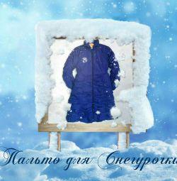 Χειμερινό παλτό για παιδιά