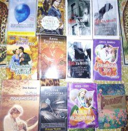 Жіночі романи!