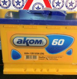 Аккумулятор Гарантия 3 года Аком 60