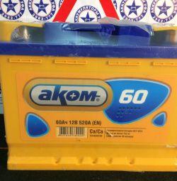 Garanție baterie 3 ani Akom 60