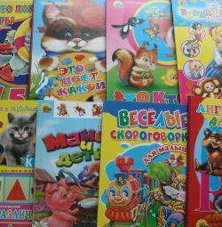 Παιδικά βιβλία (1)
