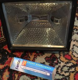 Iek io -500 halogen spotlight + lamp