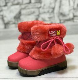 Yeni sonbahar botları
