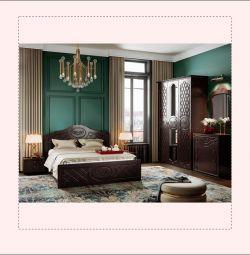 Dormitorul. Set dormitor