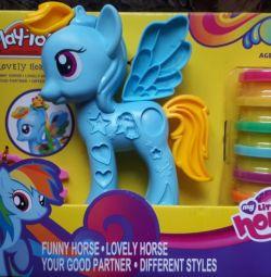 Pony set.