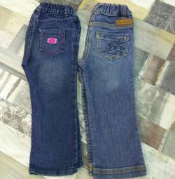 Jeans Lupilu, Kid kanai (price for 2pcs.)