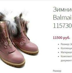 Μπότες Balmain Taiga Ranger