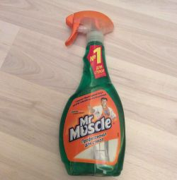 Mr Muscle a new cleanser