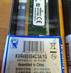 DDR1 - 1GB