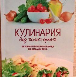 Χρήσιμες συνταγές: Μαγείρεμα χωρίς χοληστερόλη