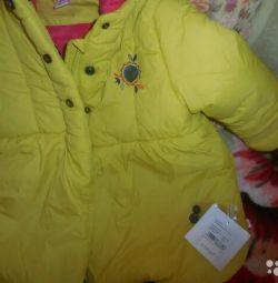 Bright Jacket spring-autumn new