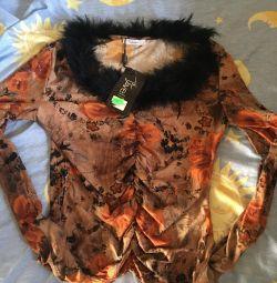 Branded jacket