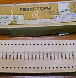 Constant resistors, USSR.