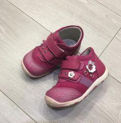 Μπότες Walker
