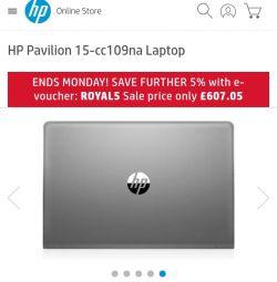 UP Pavilion Laptop