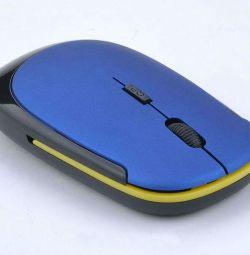 Άνετο ποντίκι. Ασύρματη σύνδεση