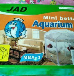 Отсадник для рыб новый пластиковый