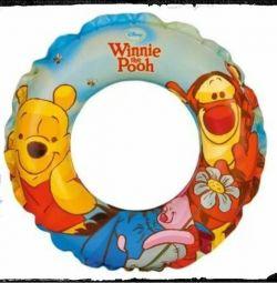 Winnie φουσκωτό κύκλο