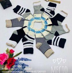 Socks pantyhose kids