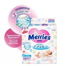 Diapers Meris
