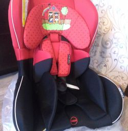I sell the remains of car seats up to 4 years