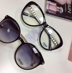 Image glasses 👓