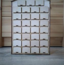 Адвент-Календар дерев'яна заготовка