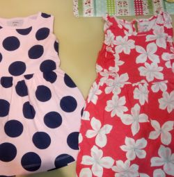 Carters ChildPlace 18-24m