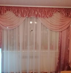 New curtain set