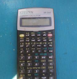Calculator de inginerie