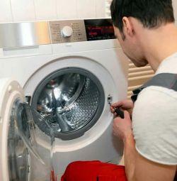 Centrul mașinii de spălat