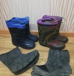Rubber boots p. 29 and p. thirty
