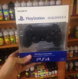 Gamepad Sony Playstation 4 v.2 ve v.1