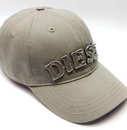 Καπέλο μπέιζμπολ του πετρελαίου (φιστίκι)