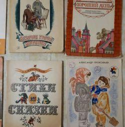 Дитячі Книжки ссср