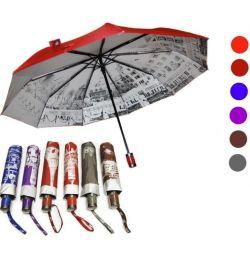 Αυτόματη ομπρέλα με θόλο διπλής όψης νέος