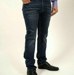 New jeans sizes all