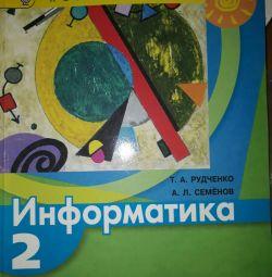 Textbook on computer science. Author Rudenko, Semenov