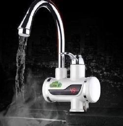Ani su ısıtıcısı