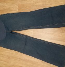 Jeans for pregnant women,
