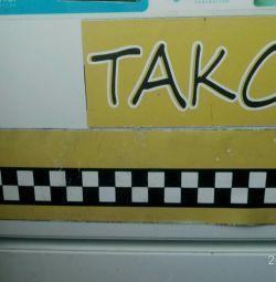 Магнит такси