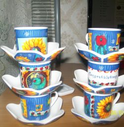 Coffee «Fine Porcelain bone china»